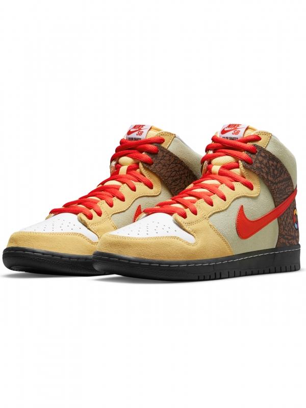 'Kebab' Nike SB Dunk High Pro